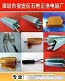 铝壳电阻 汽车电阻器 厂价直销 (图)