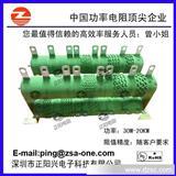 正阳兴电阻器,大功率无感线绕电阻器,质保三年
