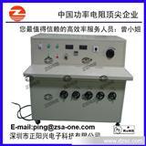 正阳兴大功率电阻箱/柜,您的品质,源于我们