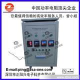 多档位大功率电阻柜,负载电阻柜