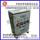 功率电阻箱,老化电阻箱