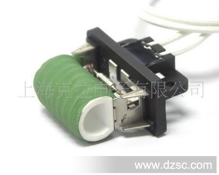 spn1107 汽车调速电阻-风扇调速电阻