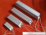 生产厂家直销 被釉线绕变频器制动电阻器 大功率电阻器