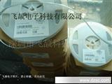 1210电阻 1210 0.02R R020  5% 1/3W精密电阻