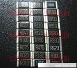 1210 0.24R R240  +-5%  1210贴片厚膜电阻
