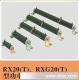 厂家专业生产销售被釉电阻-电焊机专用