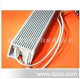 RX24-梯形铝壳电阻 变频器电阻 制动电阻1000W 3K