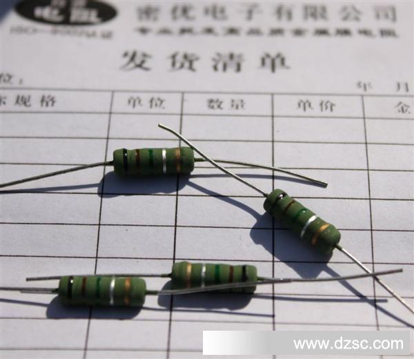 电动车充电器用电阻器mf2w 0.15/3w 0.1欧