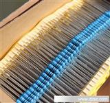 专业通用电阻(厂家重点推荐电阻,欢迎来电咨询)通用电阻