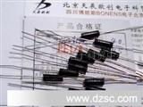 现货千分之一精密电阻器EE1/8BC3