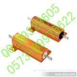 黄金铝壳电阻75W 黄铝壳电阻75W 金属铝壳电阻75W全系列阻值