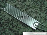 片型铝壳刹车电阻器150W 铝壳电阻器 带散热铝壳电阻器
