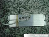铝壳刹车电阻器300W70RJ  刹车电阻器 铝壳电阻器