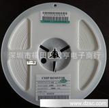 贴片大功率电阻2512(1W)0R 5%新货环保 现货一系列
