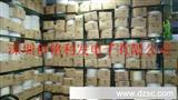 原装现货 台湾厚生电阻1210 1210贴片电阻 5% J