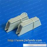 大功率梯形铝壳电阻器 变频电阻 刹车电阻 铝壳散热电阻器