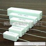 陶瓷电阻,水泥电阻,变频器电阻,电阻,防爆性能好,起保护