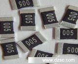 毫欧电阻/锰铜电阻/合金电阻