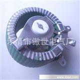 乐清傲世电阻器 专业生产可调瓷盘变阻器 全系列可调电阻