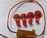 金属铝壳电阻