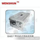 BX8-37 20A 15Ω 三管手摇式滑线变阻器