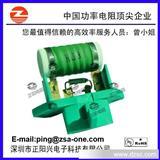 汽车电阻器,汽车减速电阻器,中国第一家生产