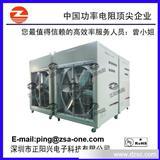 箱式电阻箱 电阻箱负载 精密电阻箱 可调电阻箱