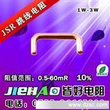 厂家直销锰铜电阻 易焊/低温漂/  (图)