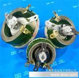 BC1被釉瓷盘线绕变阻器 瓷盘可调电阻 圆盘可调电阻