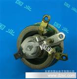 陶瓷可变电阻器 滑动电阻器 50W圆盘可调电阻
