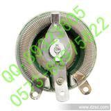 BC1瓷盘变阻器100W、可调瓷盘电阻100W、电位器100W
