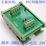 差分�D集��O差分�D�味� ��a器信��D�Q模�K�出兼容NPN和PNP