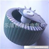 大量备釉圆盘可调电阻 50W 100W 无底盘可调电阻