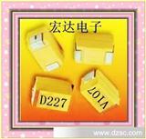 贴片钽电解电容器CA45-25V0.33UF-A型