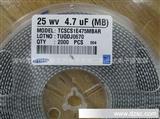 原装进口三星钽电容TCSCS1E475MBAR,25V4.7UF系列