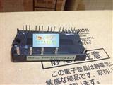 【华发IGBT】正品原装进口全新6MBP15JB060  现货6MBP20JB060 富士模块 IGBT模块