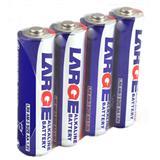 环保碱性电池生产商