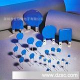 专业销售全系列电容 价格优势!原装现货 ZOV压敏电阻07D471K