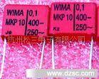 MKP104电容