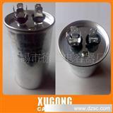铝壳电容30uF,air-conditioner用