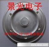 供CKTB750-10-100真空可变电容
