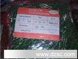 正品厂货涤纶电容2A102J  (100V102J)   0.001UF