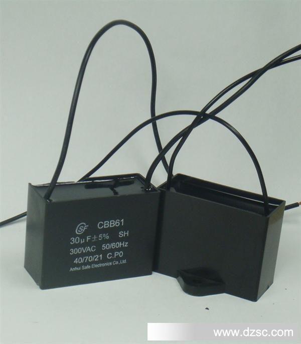 自愈式电扇启动电容器