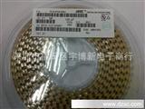 100UF  16V D 型 钽电容 AVX TAJD107K016RNJ