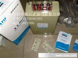 FATO/华通BSMJ 0.415-30-3 BSMJ 0.45-30-3 自愈式并联电力电容器