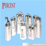 CBB65电动机电容28UF250V 启动电容 灯具电容 cbb65电容