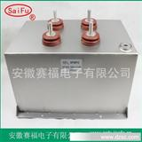 GMT脉冲脱磁器电容器