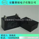 厂家直销电梯控制柜用电子灭弧器. 电容器. CBB61   12UF 450VAC