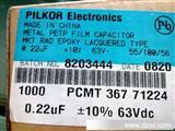 电动车控制器电容CBB63V224/184飞利普/PILKOR