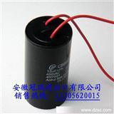 销售CBB60洗衣机电机电容器 15UF 450V
